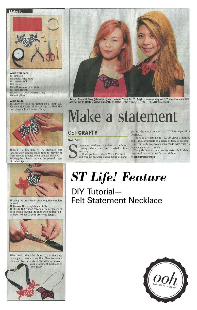 ST Life! Feature